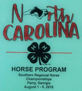 Cover photo for September 2018 NC 4-H Horse Program Newsletter